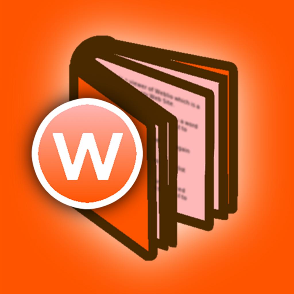 Weblio Viewer